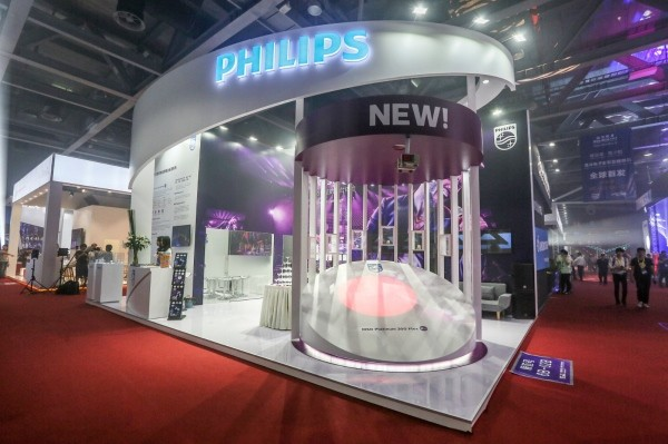 2018GETshow飞利浦照明展示特殊照明最新科技 以服务驱动市场