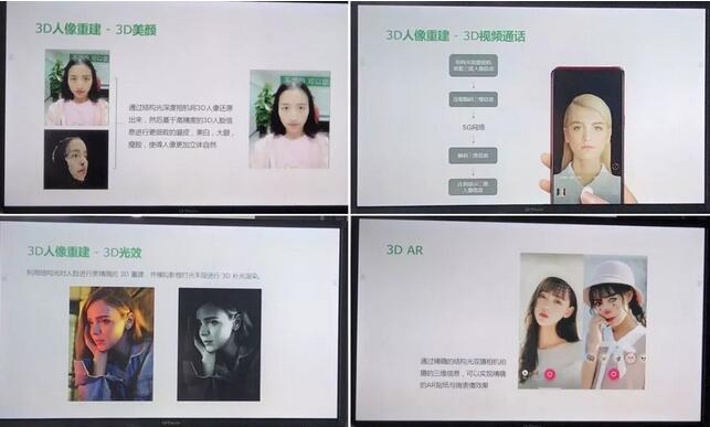 OPPO发布3D人脸识别技术:已具备量产条件