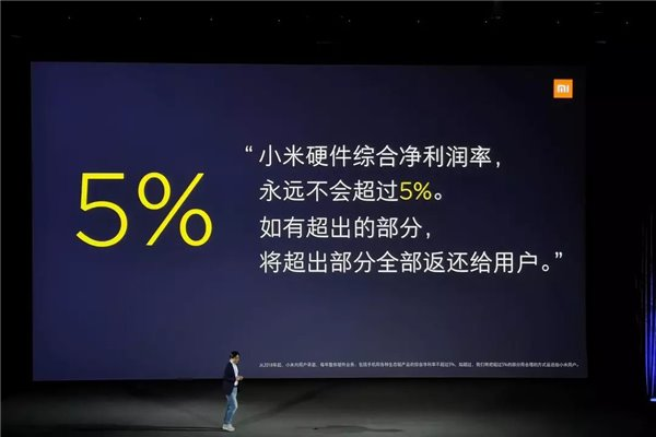 """从""""小米硬件净利润率不超过5%""""到中国制造业的低利润现象"""
