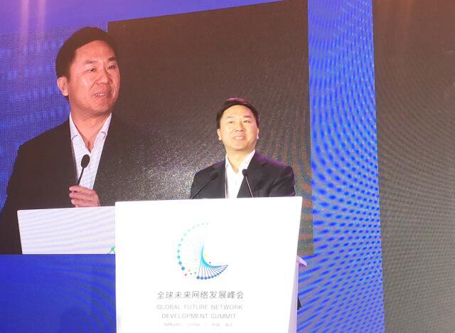 中国电信刘桂清:加快推进5G网络适应IPv6需求