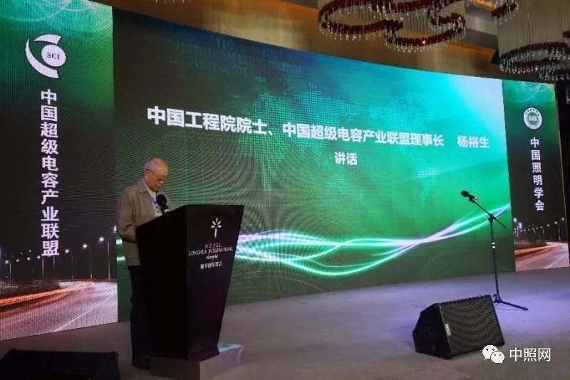 储能技术与照明产业结合 开启光伏路灯新篇章