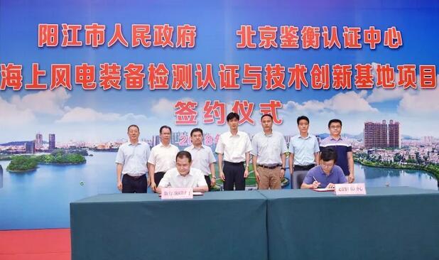 阳江海上风电产业发展填补一项广东省空白