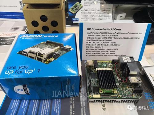 研扬携手Intel积极拓展人工智能解决方案
