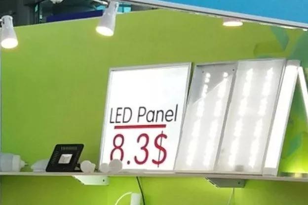 美国最大灯具造商宣布涨价6%,降价潮迎拐点?
