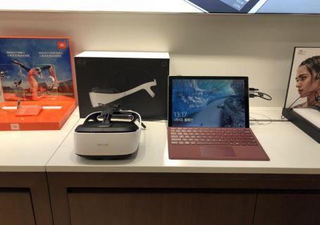 全球首款适配微软平板电脑Surface的VR头显问世