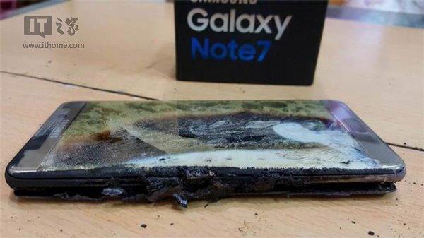 三星Note7智能手机自燃案第二次开庭