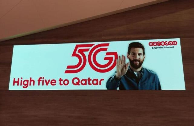 卡塔尔运营商Ooredoo发布全球首个商业化5G网络