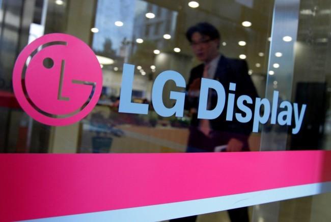 LG向三星提供液晶面板的计划进一步延迟