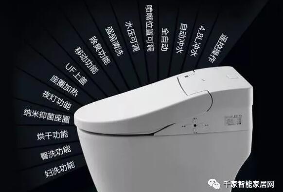 江苏省质监局:智能马桶盖抽查结果令人震惊