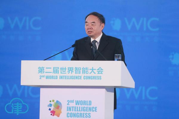 周济院士:新一代智能制造将引领和推动新一轮工业革命