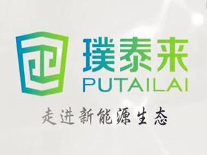 璞泰来拟在内蒙古设立锂离子电池负极材料子公司