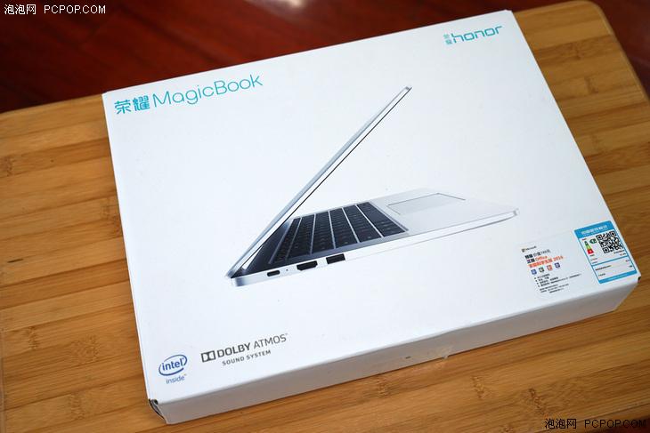 简单美:荣耀MagicBook笔记本体验