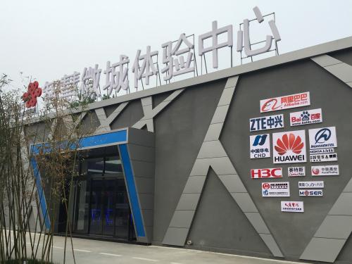 """雄安新区一周年:中国联通为这座""""未来之城""""都做了啥?"""