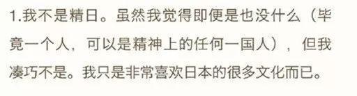 北京日报批罗永浩:你的三观被锤子砸碎了吗