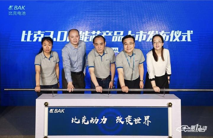能量密度达250Wh/kg,比克发布新品18650-3.0Ah高能芯电池