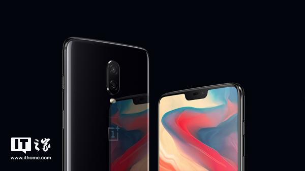 一加手机6国行正式发布 全新玻璃特殊工艺、6层光学镀膜