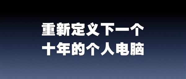 """锤子TNT工作站被调侃""""落后20多年"""" 李开复:这不公平"""