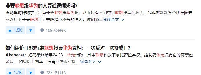 5G争夺战:华为输不起,中国更不能输