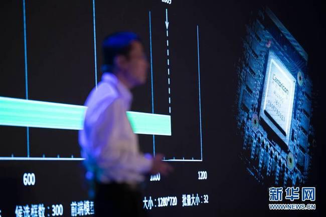 第二届世界智能大会:未来已来