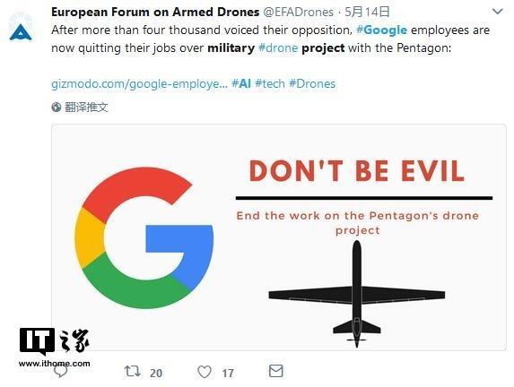 """军用AI技术开发受阻 谷歌4000员工联名要求退出""""战争业务"""""""