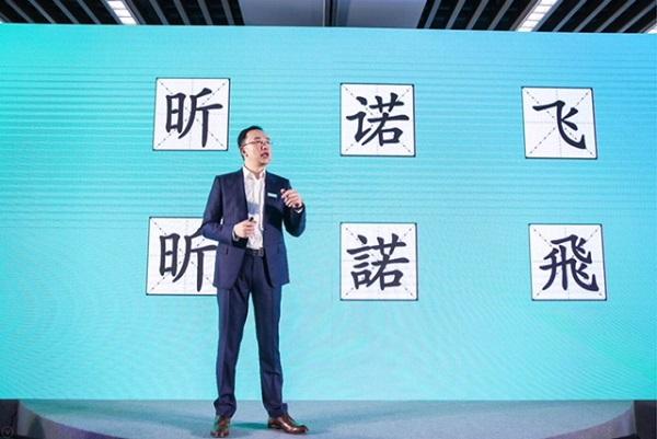 """全球首个""""国际光日""""到来 昕诺飞展示多项智能互联照明技术"""