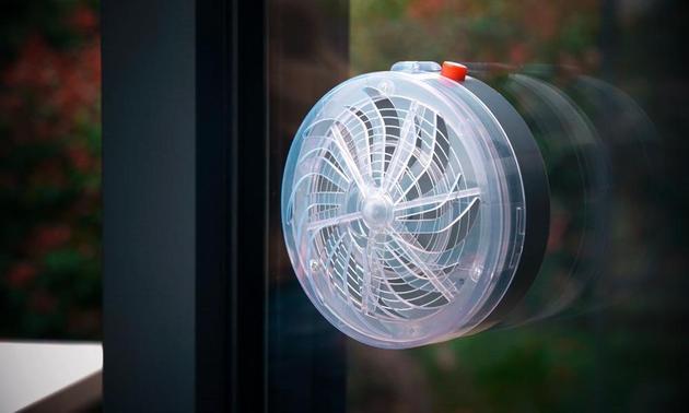 夏日灭蚊战打响 这款太阳能灭蚊器易用又环保