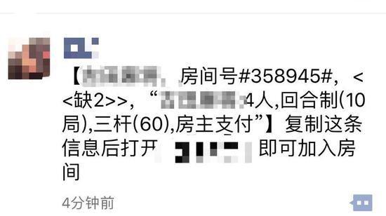 """微信发布最严外链公告,腾讯系外21款APP恐遭""""封杀"""""""