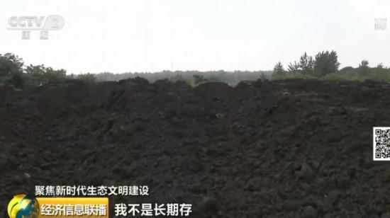 环保督查期间仍顶风作案 巨量工业废渣现身长江边