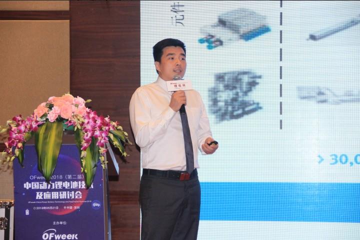 洗牌将至  高镍化趋势下中国动力电池路在何方?