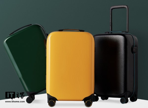 小米有品上架智能旅行箱:一键指纹解锁