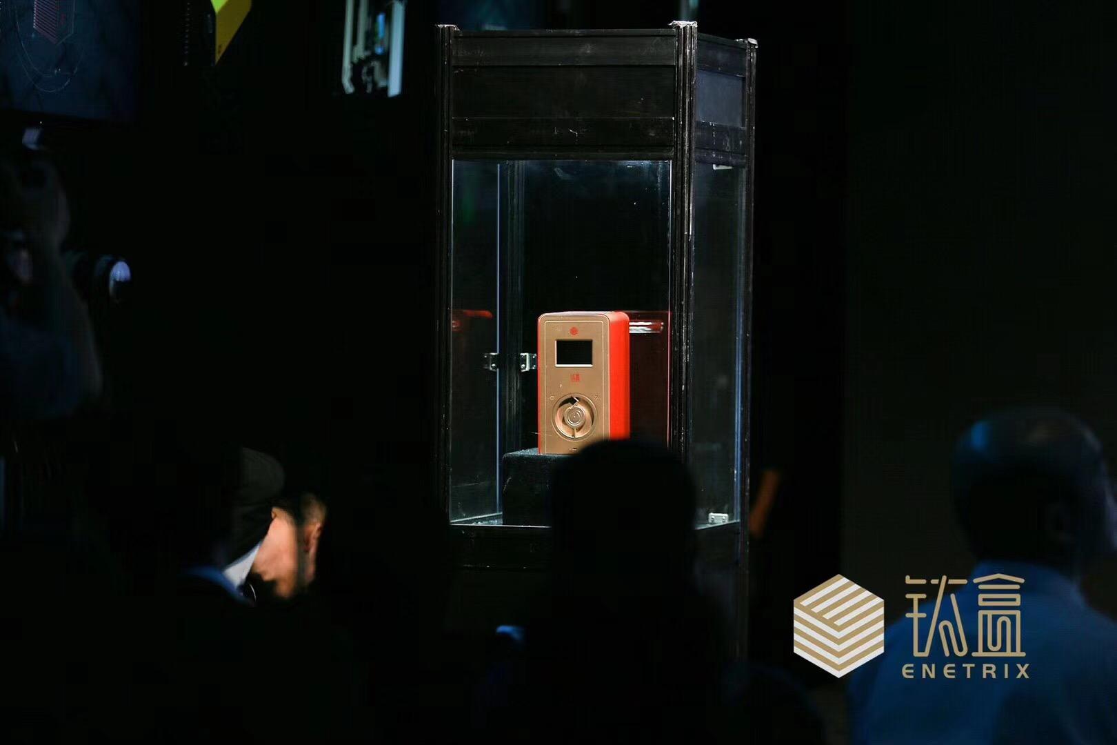 """争做物流界的""""亚马逊""""!钛盒发布智能云包装系列新产品"""