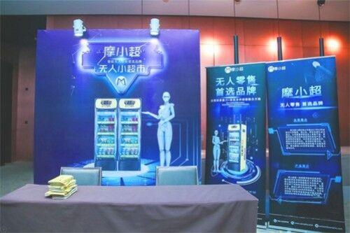 """传感器:'无人智能货柜的革新 多传感器技术""""横空出世""""'"""
