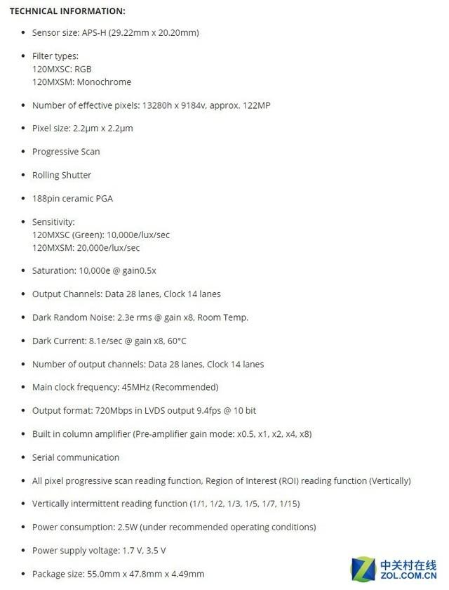 佳能开始售卖CMOS传感器了,索尼怎么看?