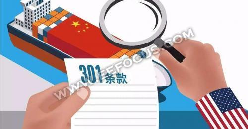 中美贸易战不打了 中国制造业挨的这一拳要铭记