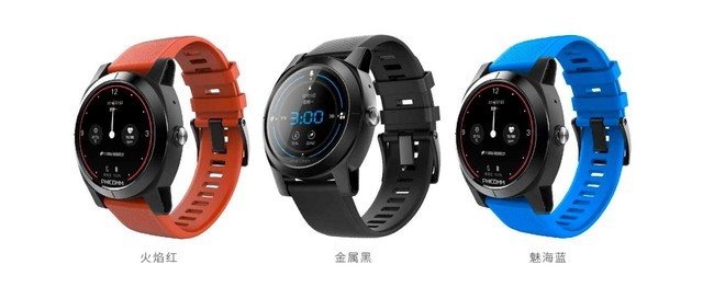 让运动很时尚 斐讯W2智能手表预约热销中