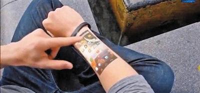 智能投影手环 手臂成为触控屏幕