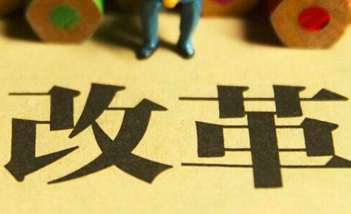 """电力体制改革的云南突破:创下全国""""一个唯一、六个率先"""""""