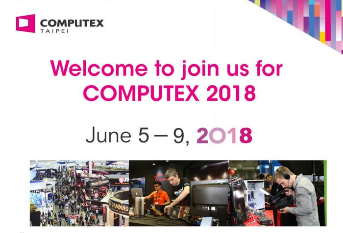 2018台北电脑展前瞻:笔记本或进入六核i9时代