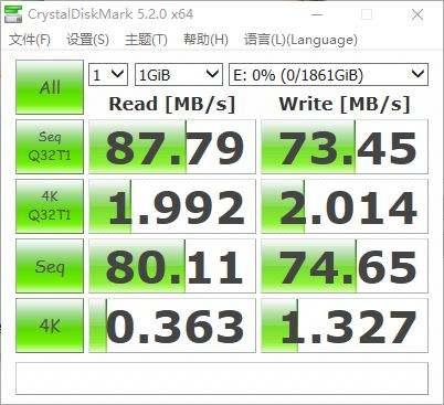 StoreMI技术加持 AMD 锐龙7 2700& 锐龙5 2600评测