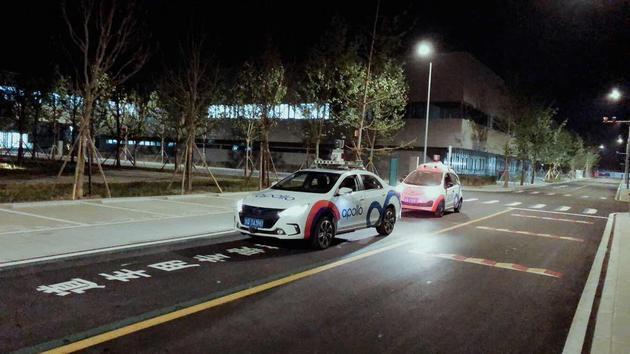 百度L4级自动驾驶汽车雄安路测开启