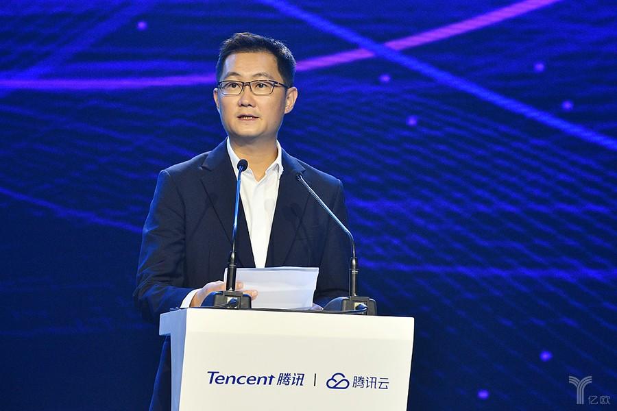 腾讯云+未来峰会:看马化腾如何理解智联网?