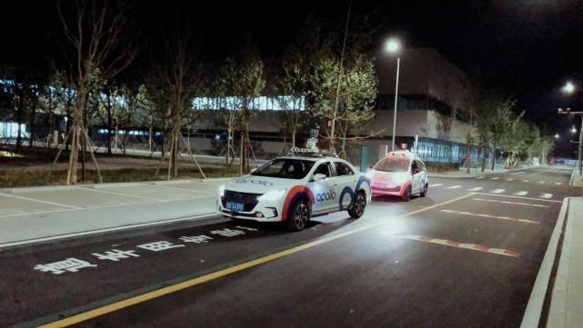 百度携L4级自动驾驶车在雄安测试打造智慧出行[三公赌博玩法]-内容详情-玩意儿