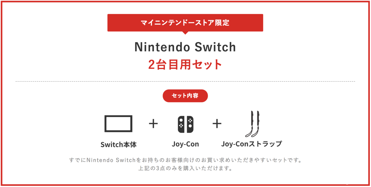 """任天堂推出""""瘦身版""""Switch 套装[赛搏开户]-内容详情-玩意儿"""