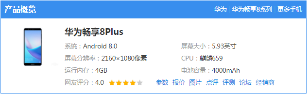 金丽牌九_性价比超高!2000元内热门手机盘点-内容详情-玩意儿