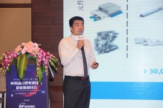 费斯托刘高亮:动力电池智能制造,科学管理至关重要