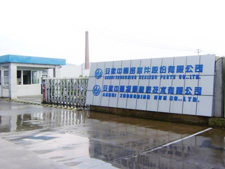 中鼎股份成为特斯拉新能源车型电池冷却系统密封类产品的批量供应商