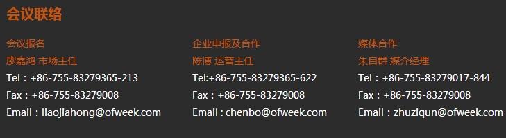 【倒计时】科技媒体 2018中国分布式光伏发展论坛即将举办