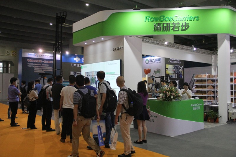 若步智能携五款物流机器人亮相广州国际物流装备展