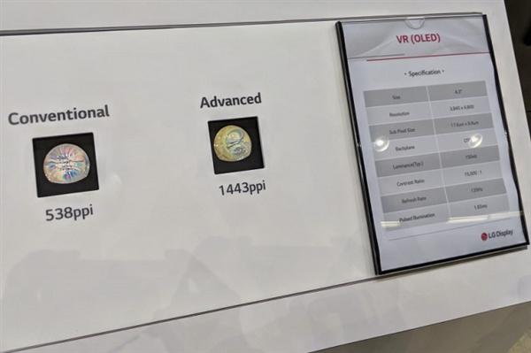 1443PPI!谷歌与LG推出全新OLED显示屏