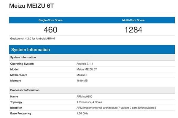 873网上娱乐_魅蓝6T开启预约:或搭载展讯处理器-详细描述-玩意儿